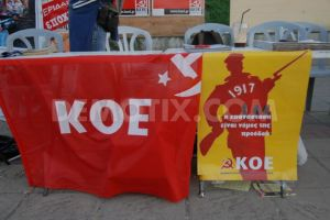 1349573785-left-wing-political-party-syriza-organizes-music-festival_1506483